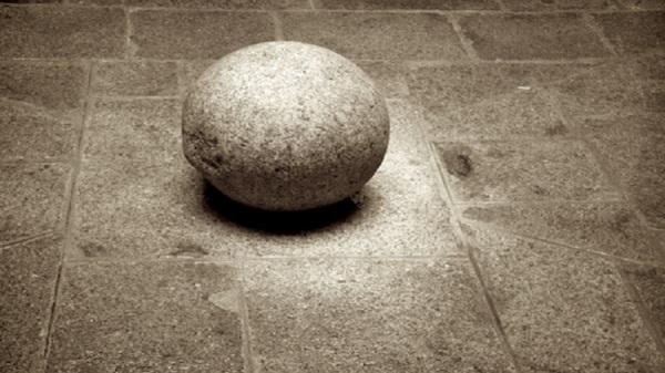 Una esfera inmutable