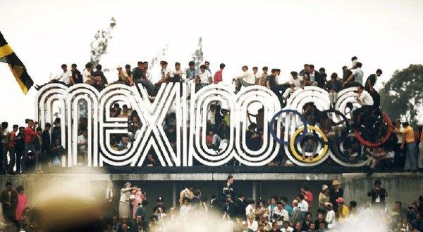 Intacto: Tlatelolco